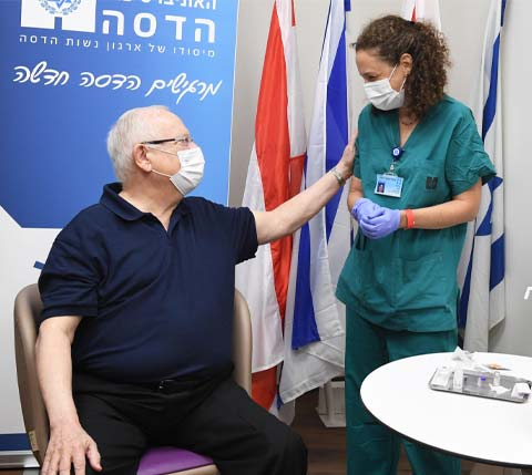 Nurses Inject Hope at Hadassah Hospital Ein Kerem