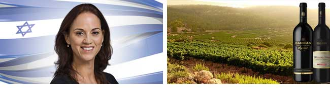 A Conversation With Former Knesset Member Ruth Calderon & virtual tour of the Barkan Winery