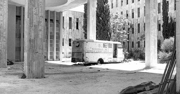 Remembering the Hadassah Convoy Massacre of 1948