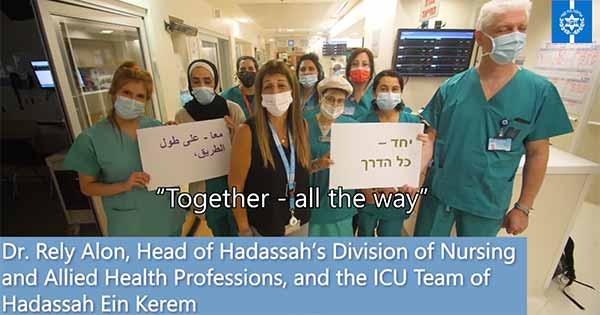 Hadassah Hospital Video Highlights Jewish-Arab Warm Rapport