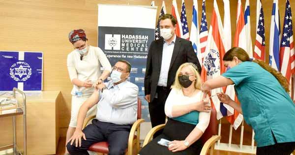 Booster COVID-19 Vaccinations Begin at Hadassah Hospital Ein Kerem