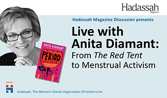 """Live with Anita Diamant: From """"The Red Tent"""" to Menstrual Activism"""