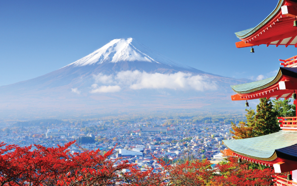 The Charms Of Honshu (From Tokyo)*