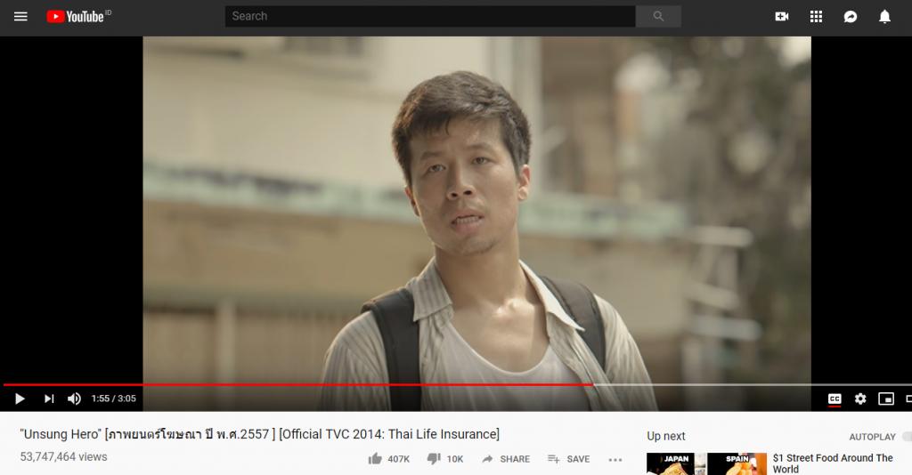 screenshot of Thai ad on youtube