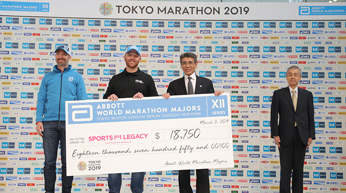 Tokyo runners step up for local charities