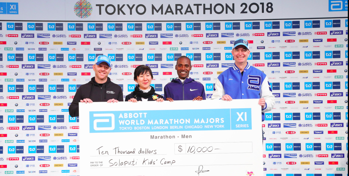 Local Tokyo causes benefit from charity donation program
