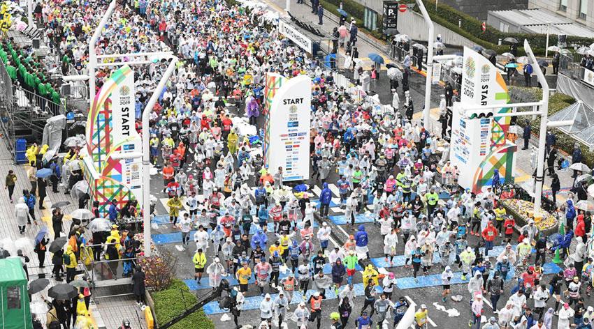 Tokyo Marathon update