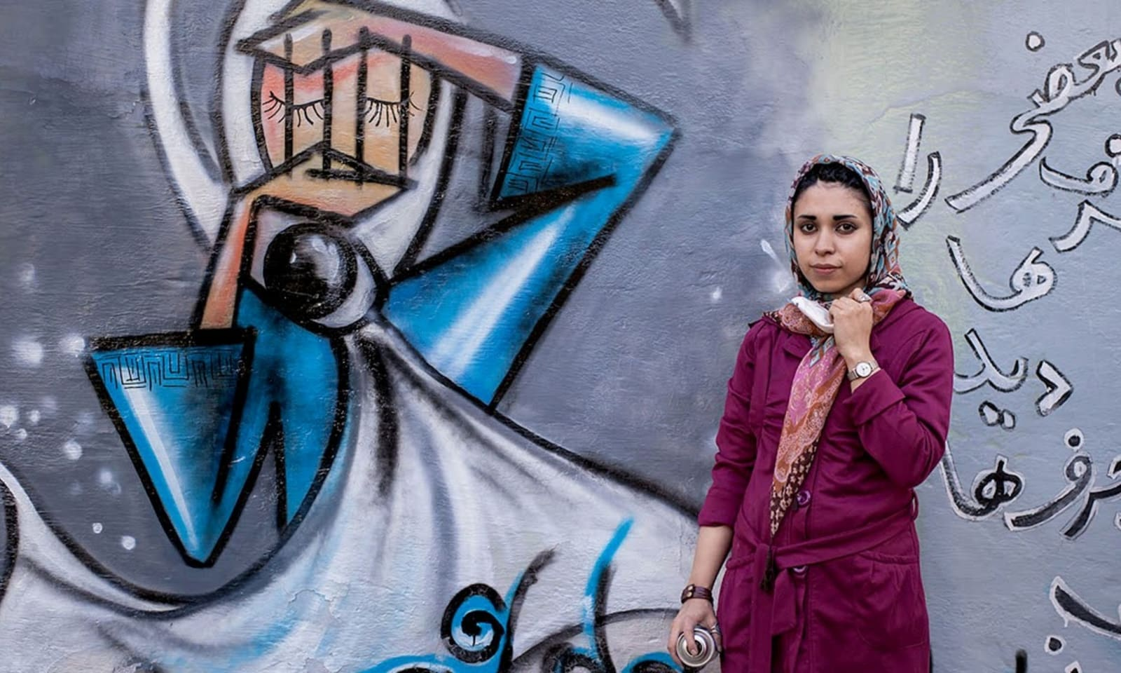 Shamsia Hassani Is Fighting The Patriarchy One Graffiti At A Time