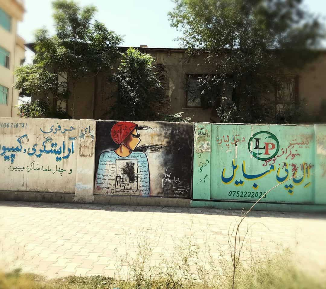 Shamsia Hassani mural