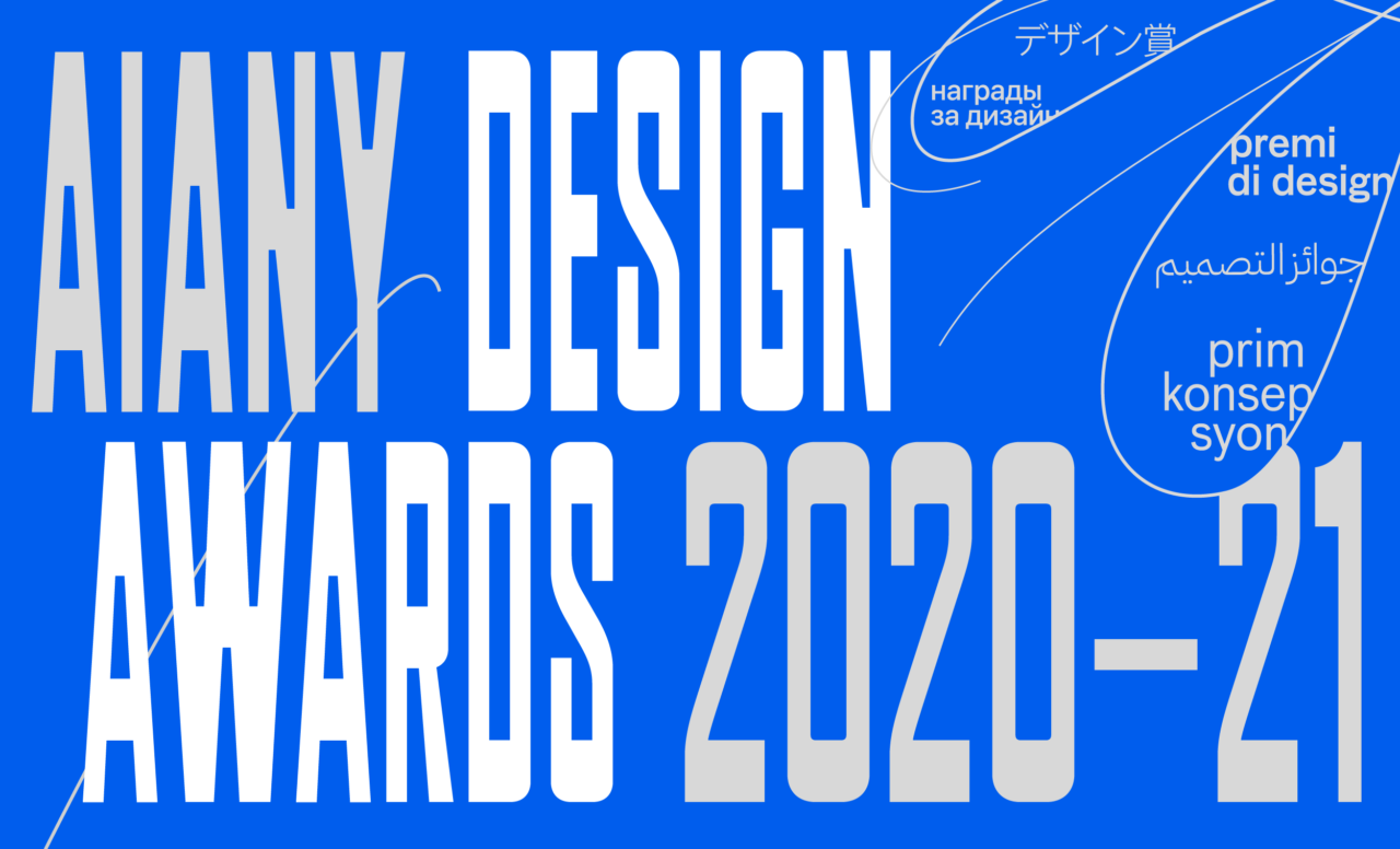 The brand identity for the AIANY Design Awards 2020-21 exhibition.