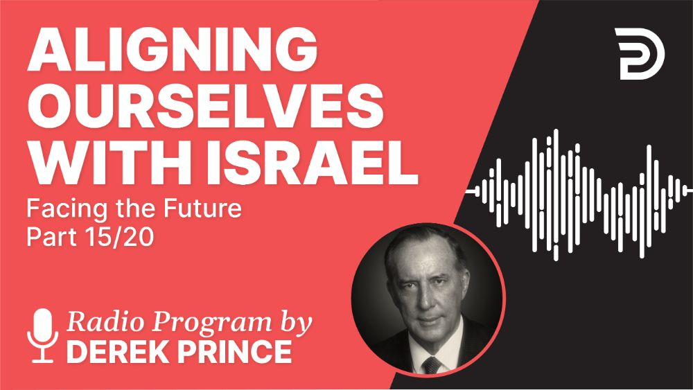 Aligning Ourselves with Israel