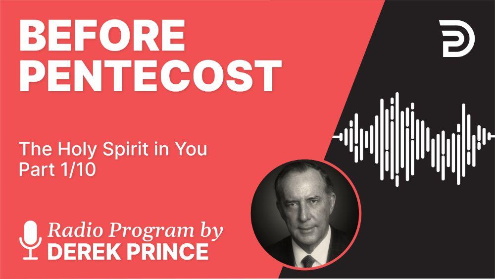 Before Pentecost