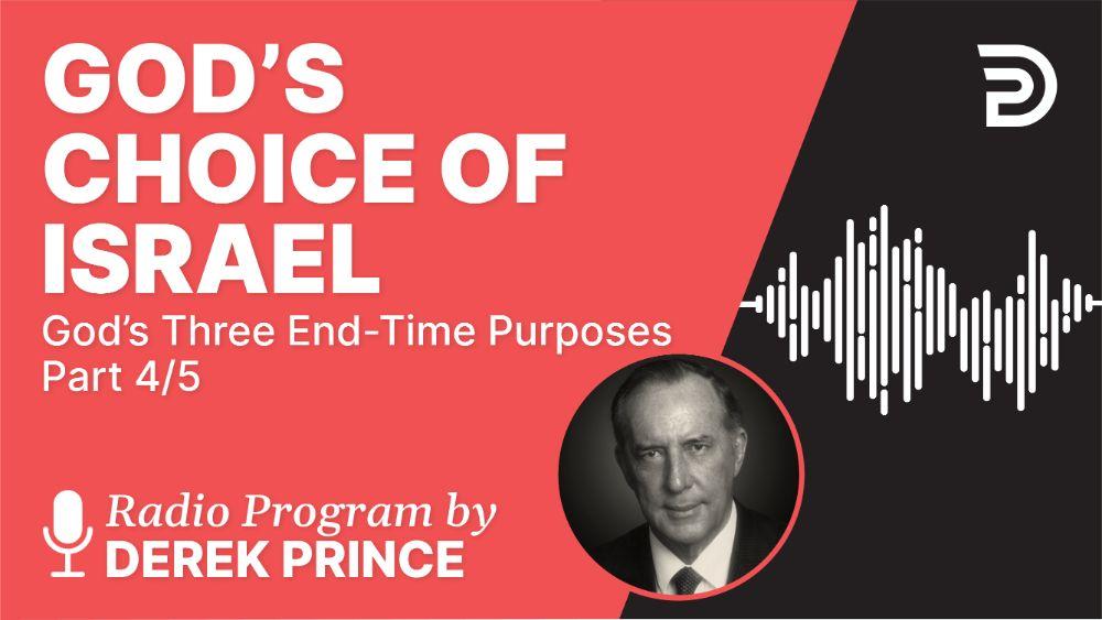 God's Choice of Israel