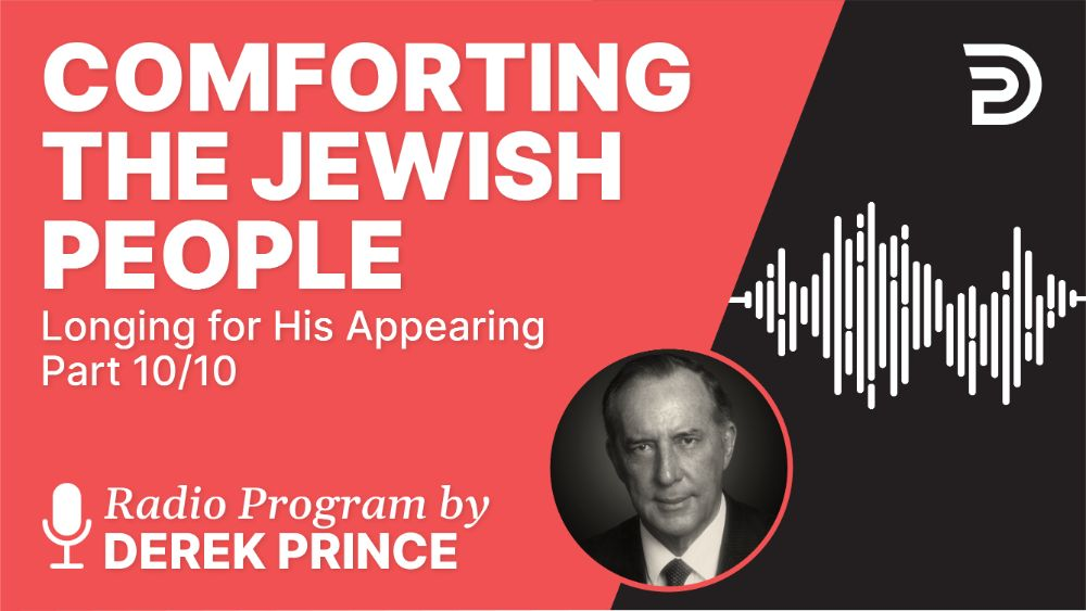 Comforting the Jewish People