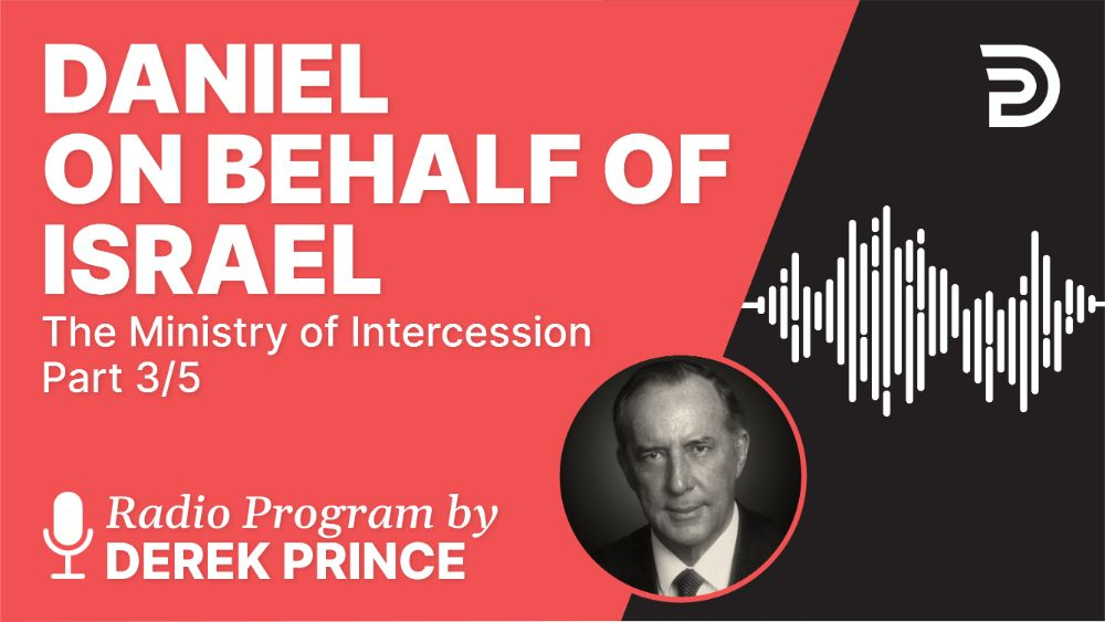 Daniel on Behalf of Israel