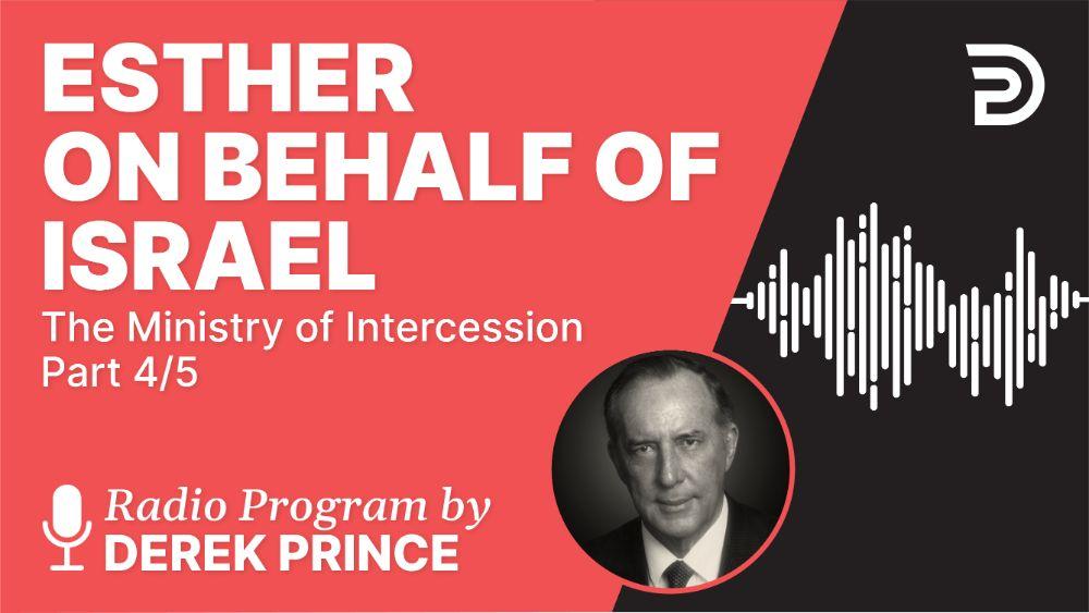 Esther on Behalf of Israel