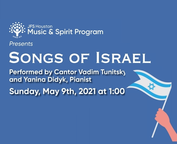 Songs of Israel performed by Cantor Vadim Tunitsky and Yanina Didyk