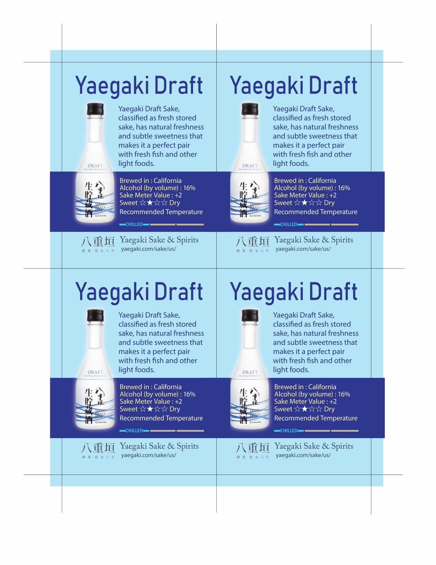 Yaegaki Draft Shelf Talker