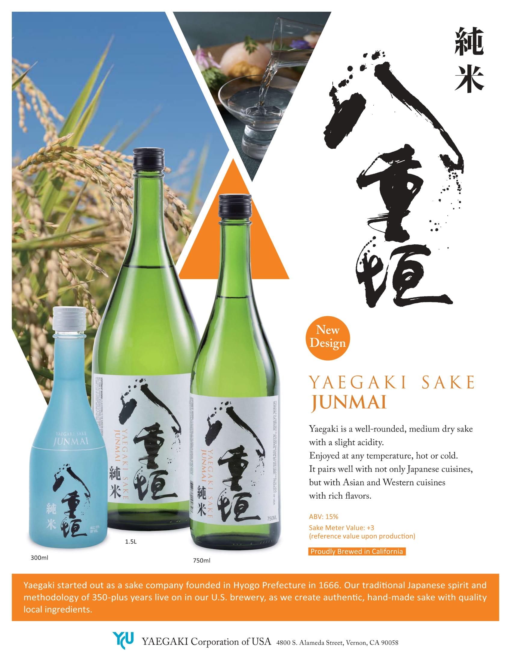 Yaegaki Junmai Sales Sheet