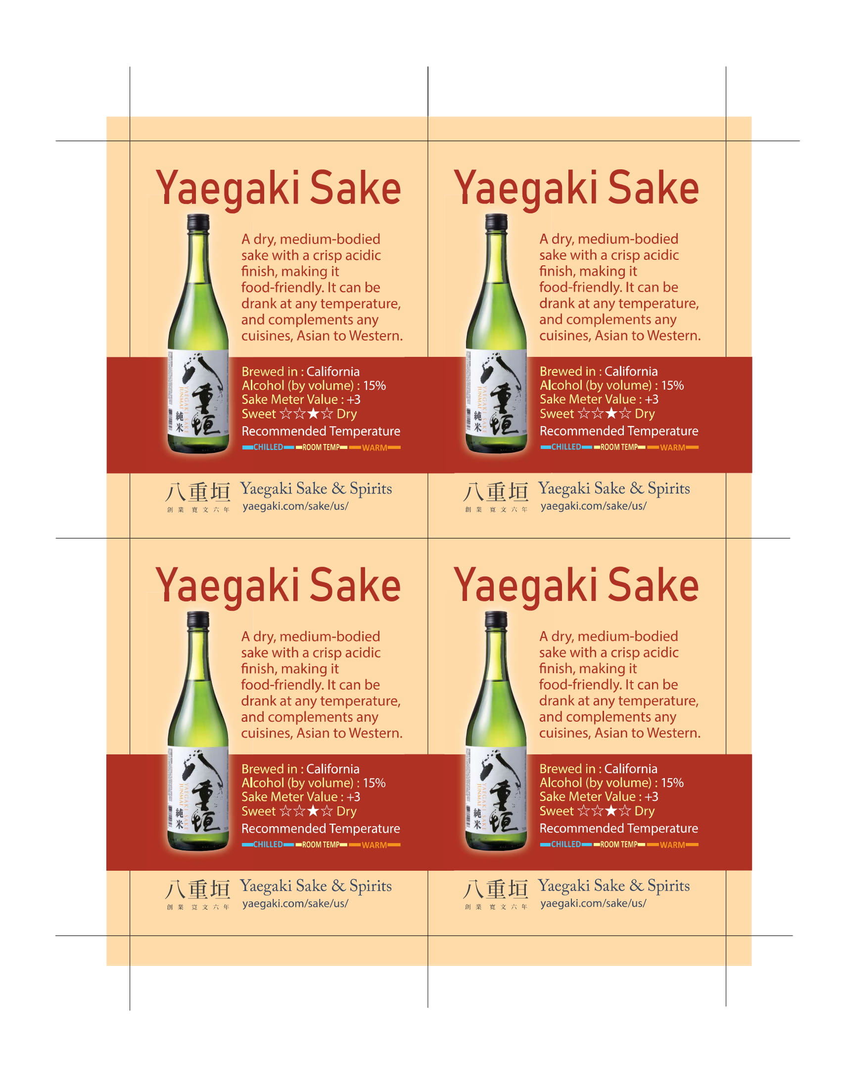 Yaegaki Junmai Shelf Talkers