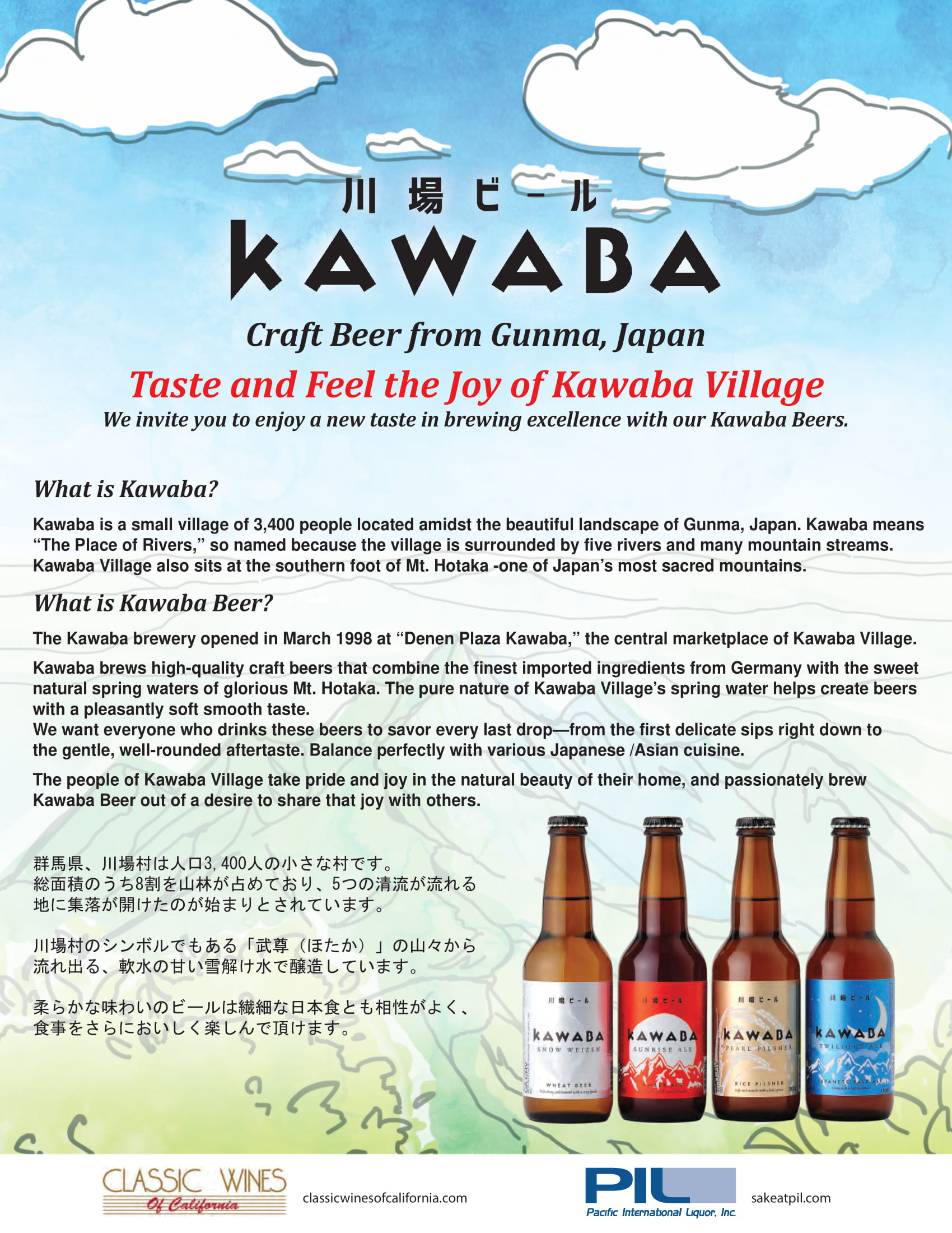 Kawaba Family Tech Sheet