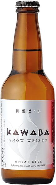 Kawaba Snow Weizen Bottleshot