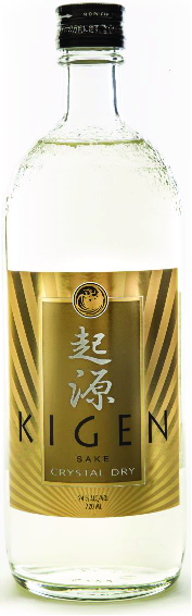 Kigen Sake Crystal Dry Bottleshot