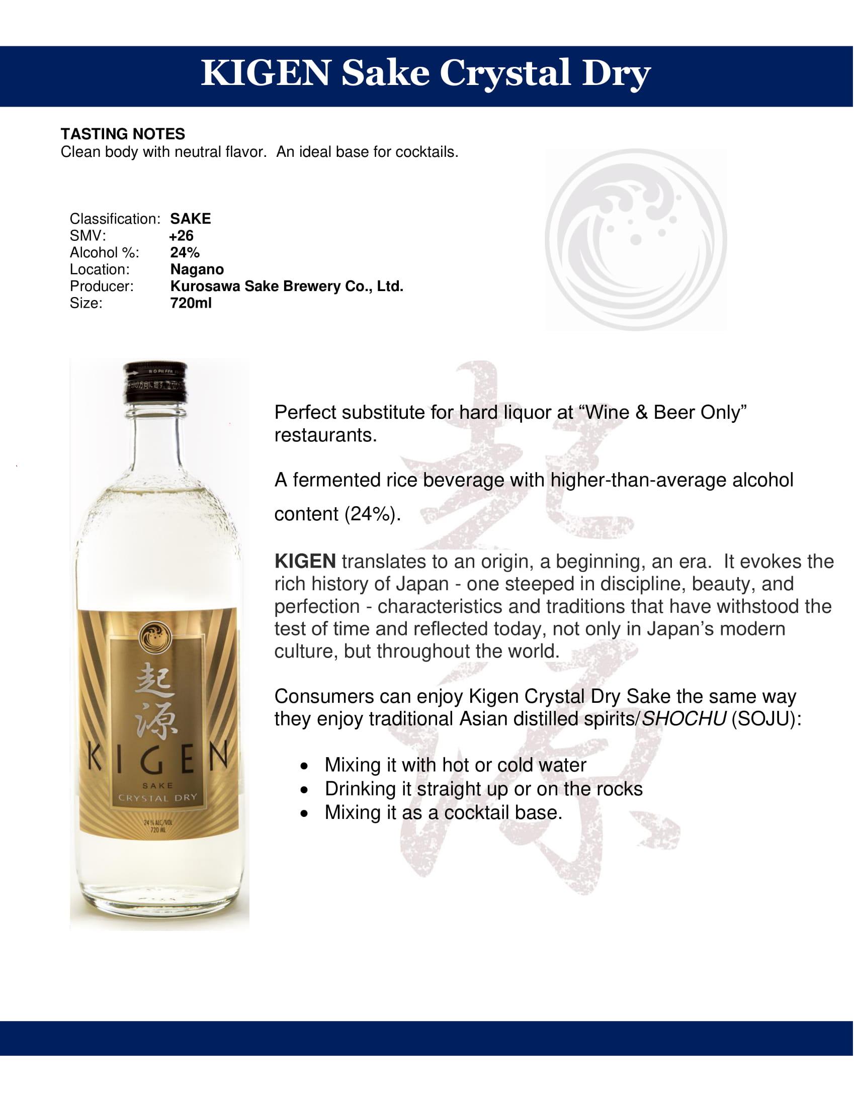 Kigen Sake Crystal Dry Tech Sheet