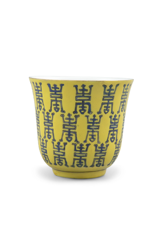 A YELLOW-GLAZED 'HUNDRED SHOU' PORCELAIN CUP China, Qing Dynasty, Guangxu mark.
