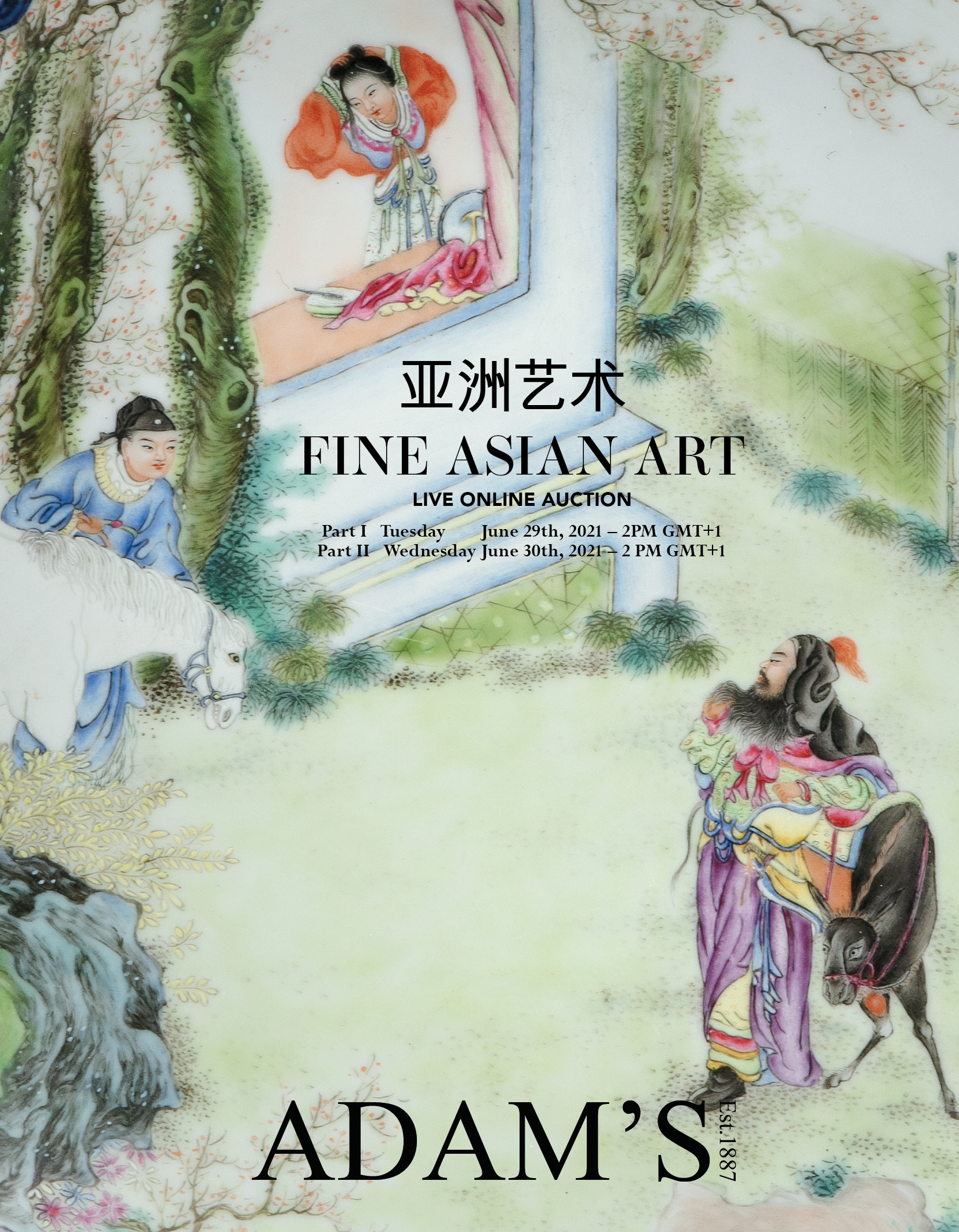 Asian Art - Part II: Fine Arts from Vietnam, South-East Asia, India, The Middle-East, Japan & Korea / 亚洲艺术