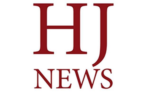 Logotipo da empresa The Herald Journal News
