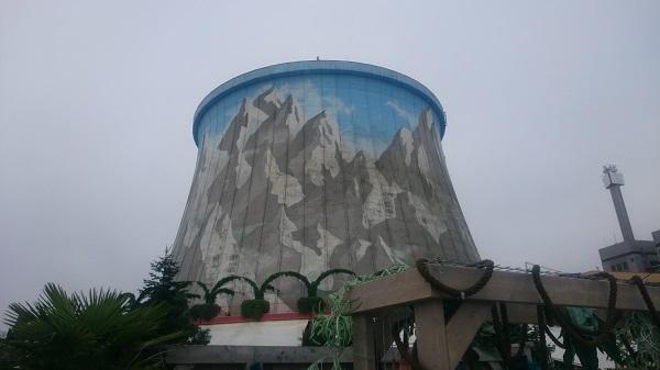 Wunderland Cooling Tower