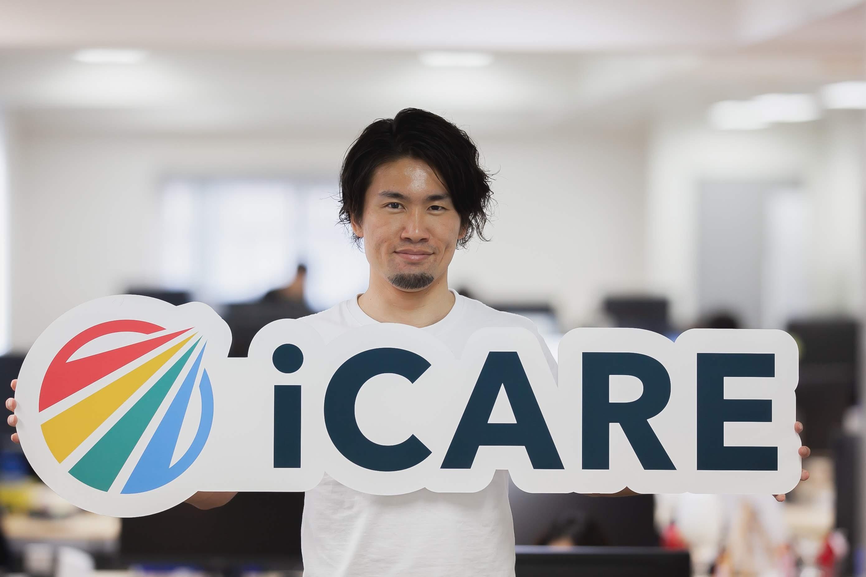株式会社 iCARE