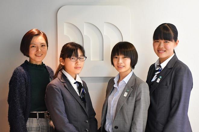 丸眞株式会社