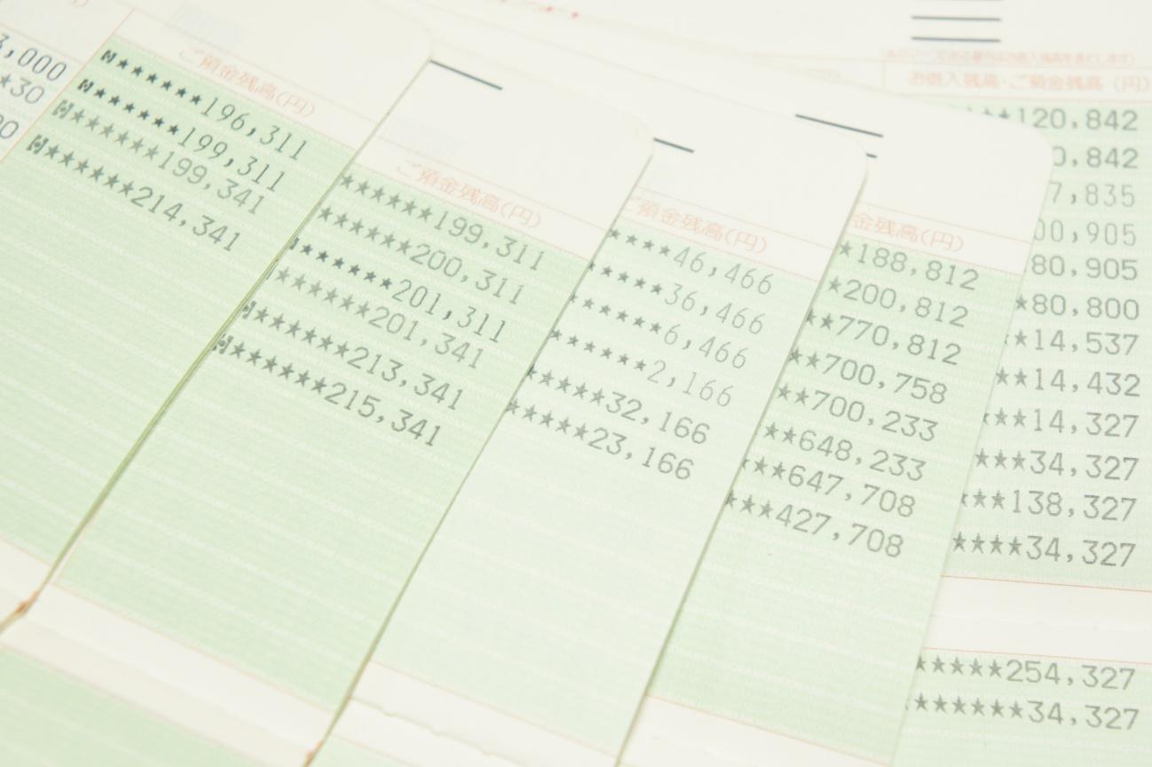 請求代行サービスの特徴とは?入金保証は必要?