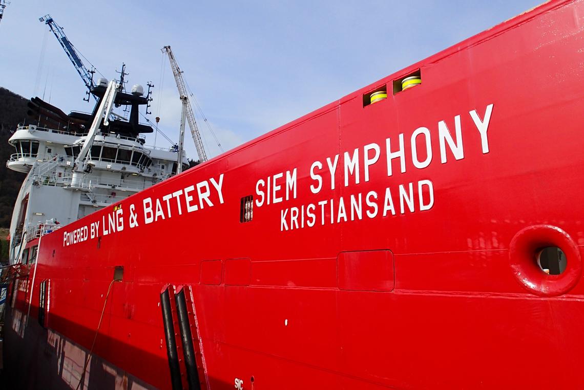 Siem Symphony battery installation