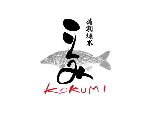 Kokumi Saké