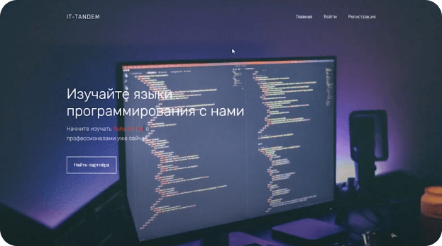 Портфолио веб-разработчика