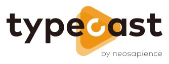 A logo for Typecast.com
