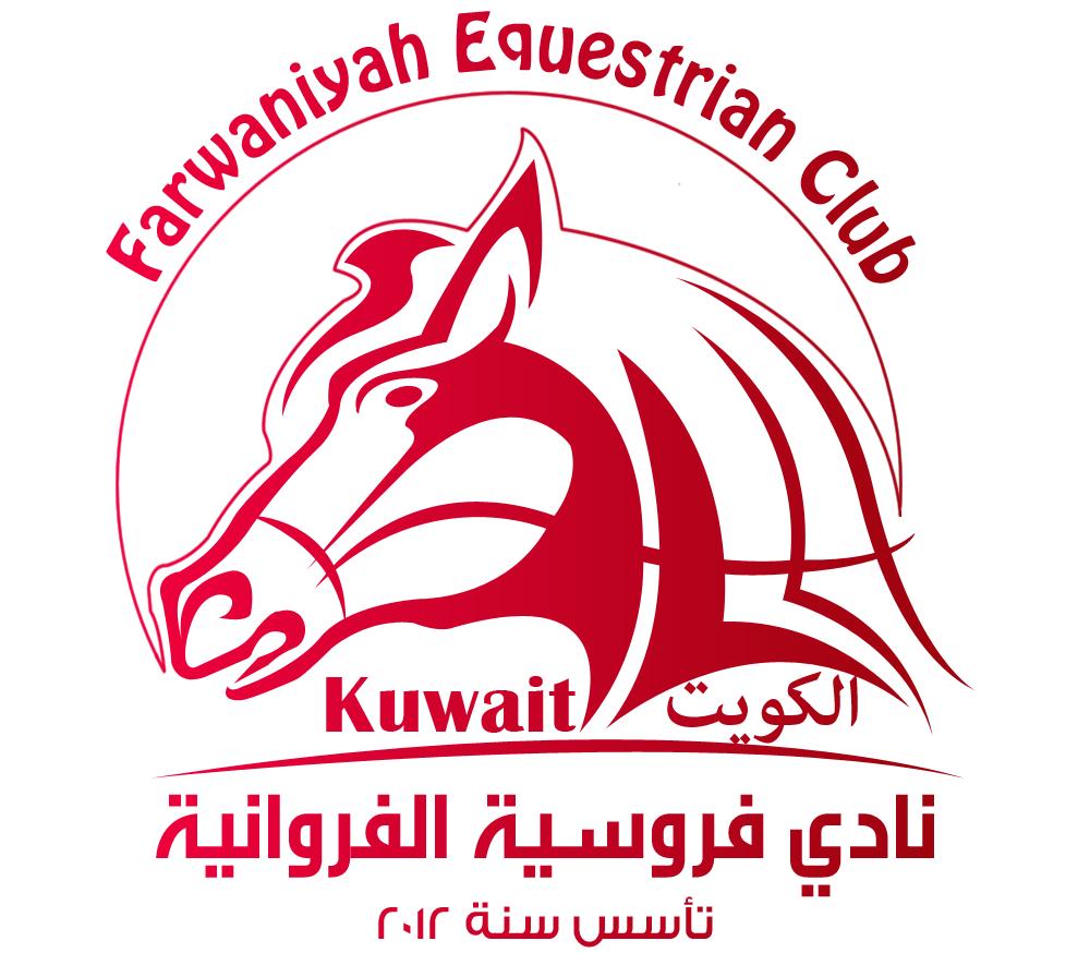 Farwaniyah Equestrian Club