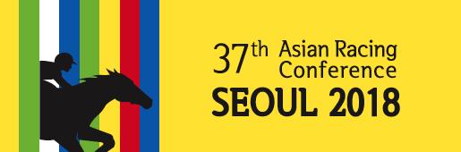 The 37th ARC, Seoul 2018