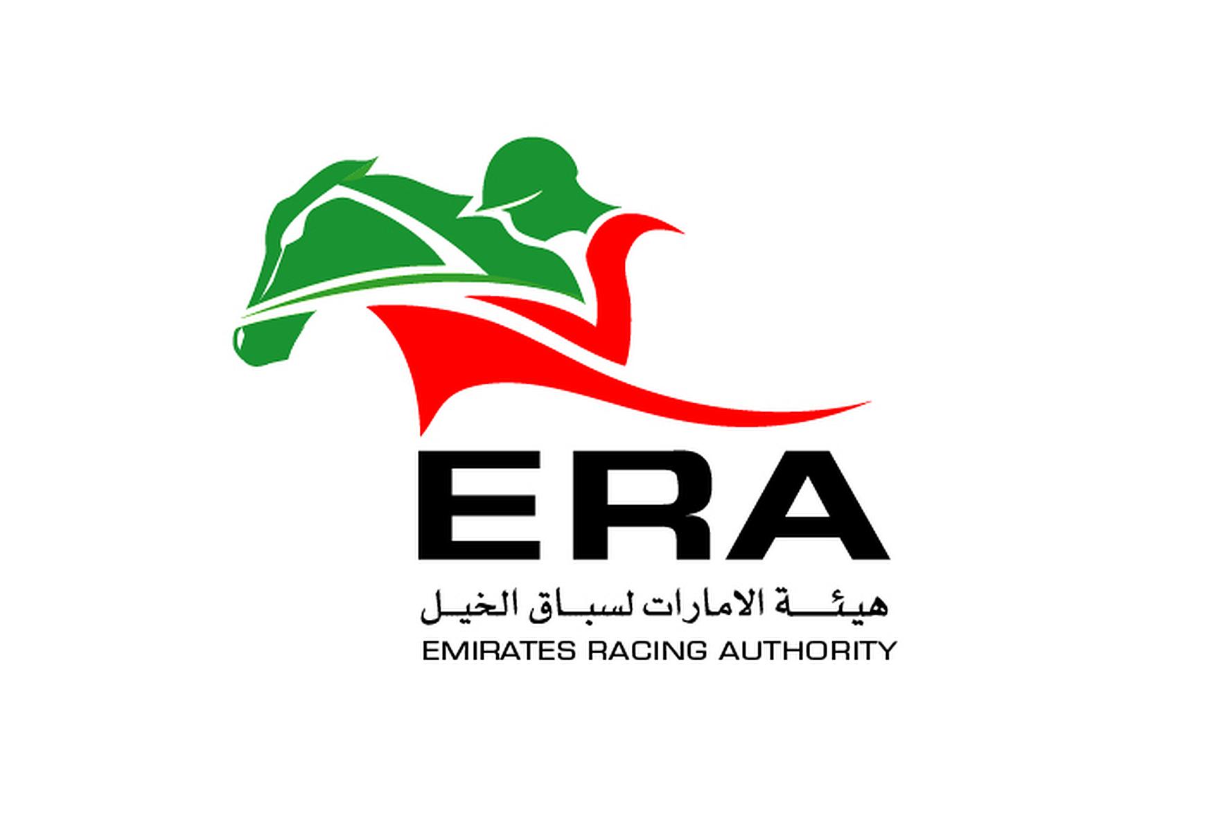 Emirates Racing Association