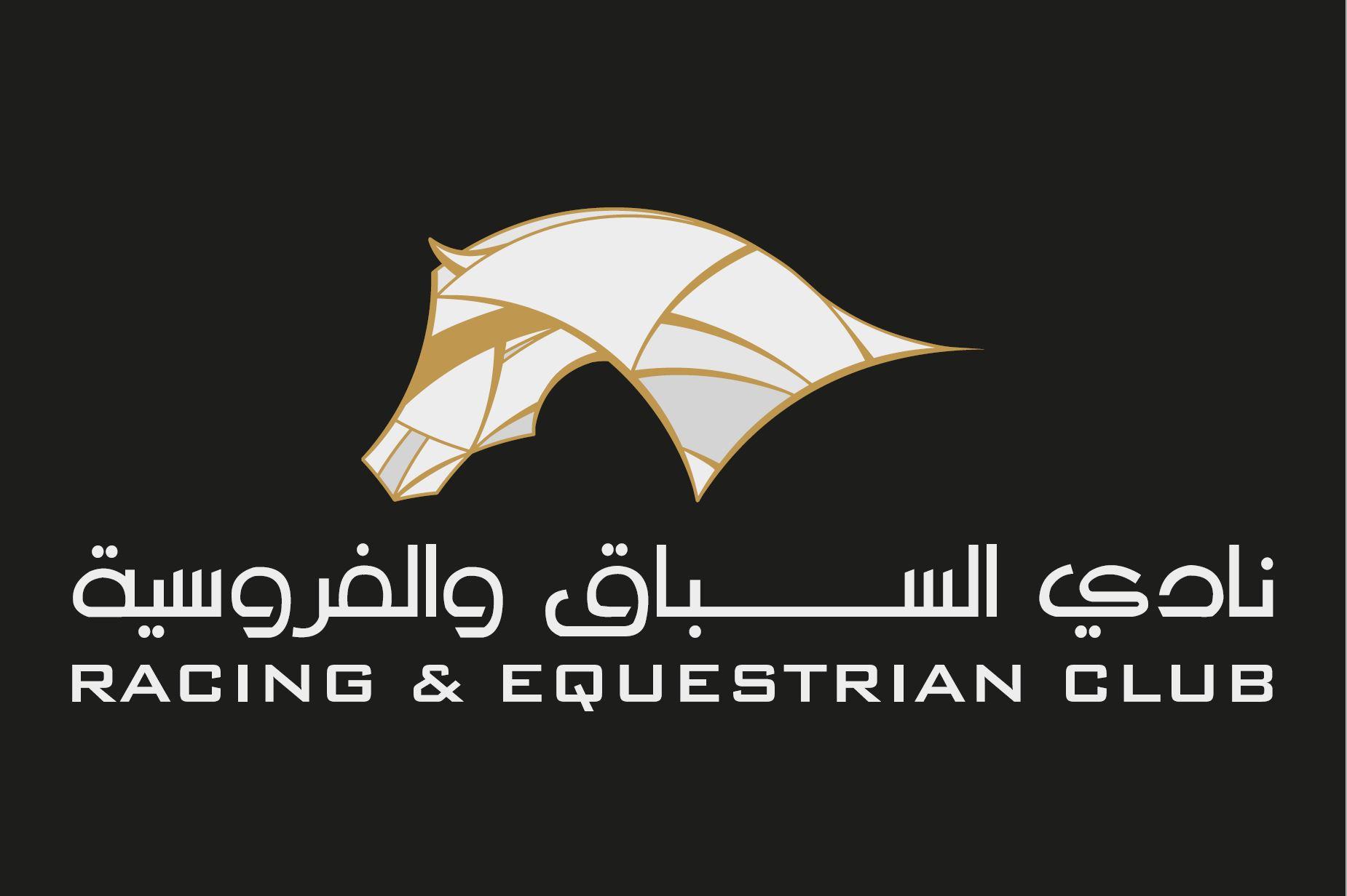 The Qatar Racing And Equestrian Club