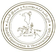 Rashid Equestrian and Horseracing Club