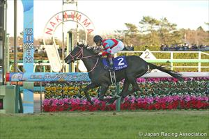 The Yoshito Yahagi trained Contrail (JPN) under Yuichi Fukunaga winning the Grade 1 Hopeful Stakes, picture Japan Racing Association