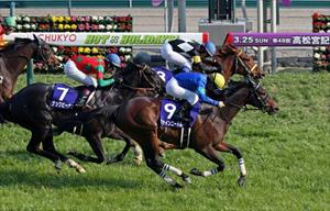 Takamatsunomiya Kinen victor Fine Needle (No. 9) heads to the Chairman's Sprint Prize, picture Japan Racing Association.