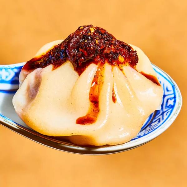 Sichuan Chili Crisp