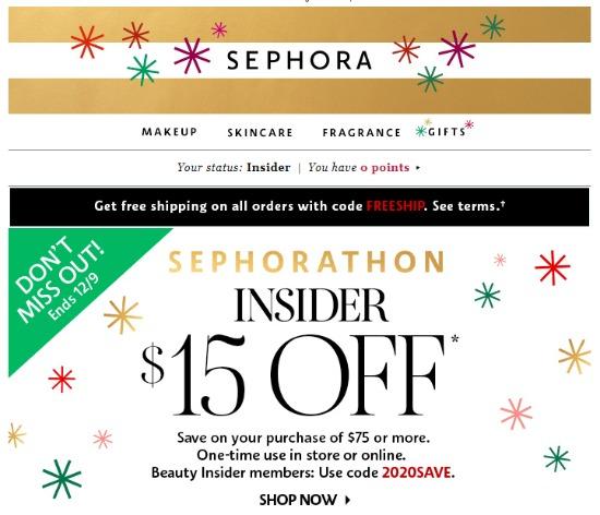 sephora-email-marketing-discount