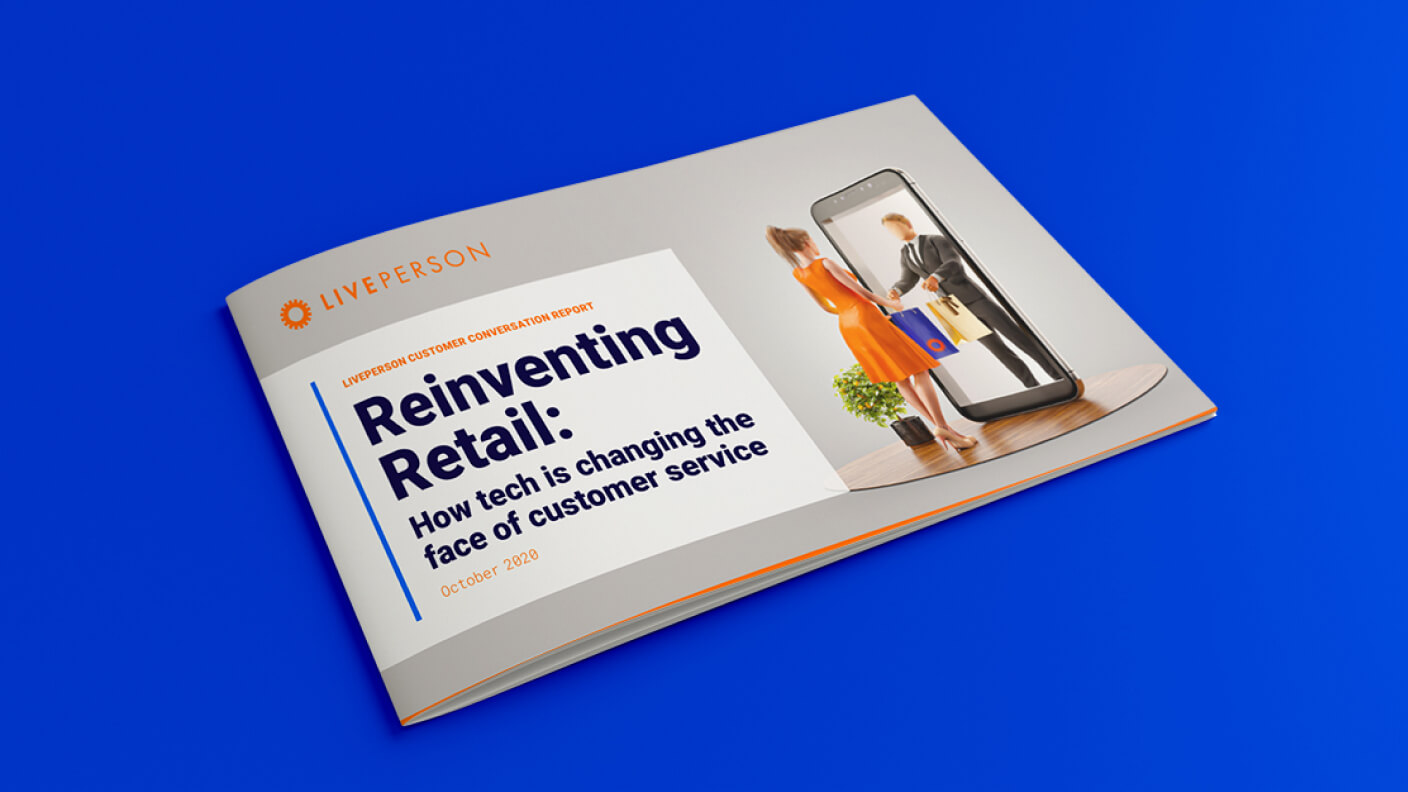 Report cover for Reinventing Retail