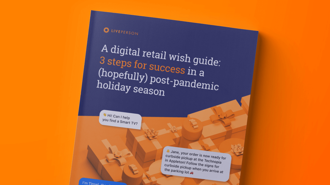 Cover of the 2021 business guide for holiday digital commerce